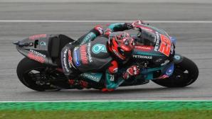 Куартараро надви Маркес в последната квалификация за сезон 2019 в MotoGP