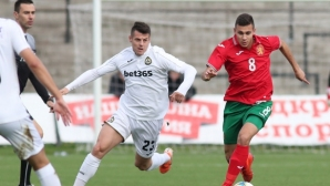 Славия 3:3 България U21, гледайте тук!