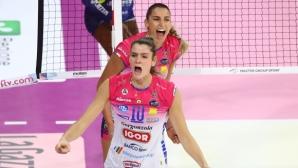 Елица Василева и Новара изпуснаха Суперкупата на Италия