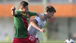 Юношески национал с гол и асистенция в Италия