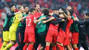 Турция свърши работата си в Андора