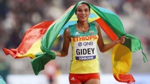 Гиди подобри световния рекорд на 15 км