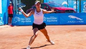 Томова прогресира с 15 места в световната ранглиста