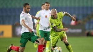 Ондрашек след загубата от България: Вкараха ни с първата си атака