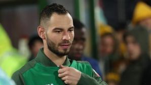 Левски иска още един национал на България