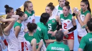 Националният отбор за девойки започва подготовка за европейските квалификации