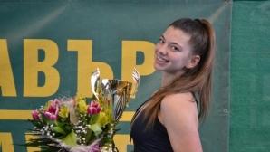 Дария Радулова започна с две победи на турнир от ITF в Израел