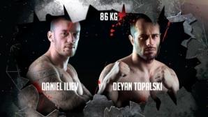 Дани Илиев срещу Деян Топалски на 20 декември в София