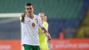 Георги Костадинов: Лошите резултати са зад гърба ни