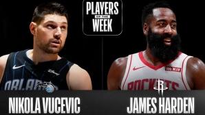 Хардън и Вучевич са играчи на седмицата в НБА