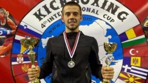 Наш кикбоксьор с приз за най-техничен боец на Балканите