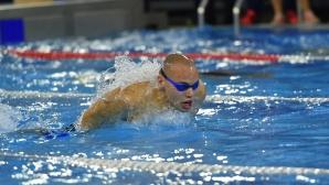 България изпраща осем плувци на Европейското в Глазгоу