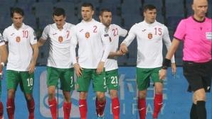 В Германия: Безумие! Падаме 12 поредни мача, а после бием България и сме на Евро 2020