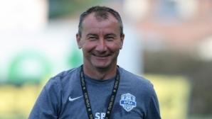 Стамен Белчев: Няма да ни е лесно срещу Витоша