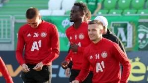 ЦСКА-София продава футболист за 2 млн. евро