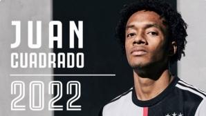 Официално: Куадрадо се обвърза с Ювентус до 2022 година