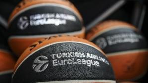 Анадолу Ефес оглави класирането в Евролигата