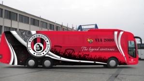 Локо Сф се обзаведе с нов автобус (снимки)