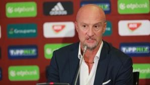 Селекционерът на Унгария: България е силен отбор, но трябва да свършим и тази работа