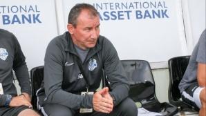 Стамен Белчев: Арда играе футбол, само и единствено