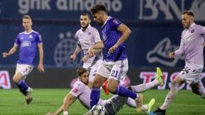 Без победител в голямото дерби на Хърватия