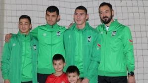 Футболисти на Пирин и Енцо за ЧРД на Хлапетата