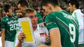 България играе два мача с Египет на Нова година