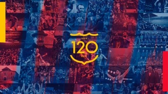 Барселона днес празнува юбилей