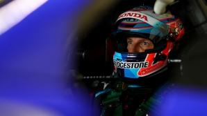 Бътън прекара 17 часа в пустинята след повреда в колата на Баха 1000