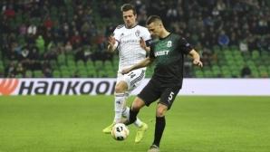 Дузпа донесе ценен успех за Краснодар срещу Базел (видео)