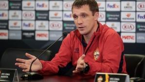 Гончаренко: С два гола в 5 мача няма как да продължим напред