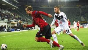Копенхаген направи нова крачка към 1/16-финала с успех в Швейцария