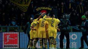Играчите на Дортмунд спасиха треньора