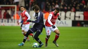 С късен гол Реймс спаси непобедимата си серия срещу Бордо