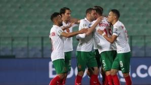 """Шампион от Мондиал'98 не ни отписва срещу """"петлите"""" на Евро 2020"""
