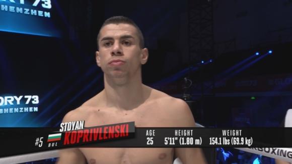 Стоян Копривленски отново загуби от Джонси след съдийско решение (видео)
