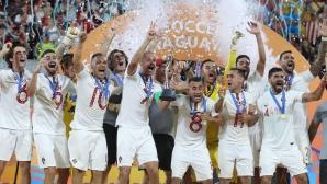 Португалия спечели световната титла по плажен футбол