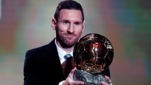 """Официално: """"Златната топка"""" е за Меси"""