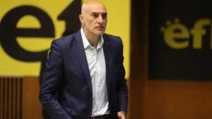 Любо Минчев: Много лоша игра на нашия отбор