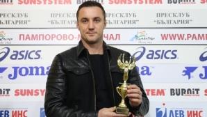 Генчев: Тази година Левски, Локо Пд и ЦСКА са ни сериозни конкуренти (видео)