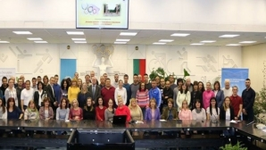 НСА и БОК с конференция за учители