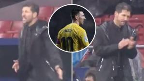 Вижте реакцията на Симеоне при гола на Меси (видео)