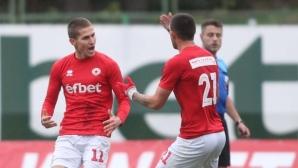 Денислав Александров: Не мисля, че е реално да спечелим Купата