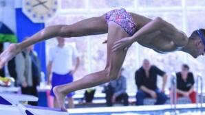 С три рекорда започнаха плувците ни на европейското