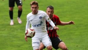 Касъмпаша с победа за Купата на Турция, Попов не игра