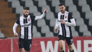 Локомотив (Пловдив) 0:0 Литекс