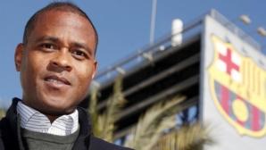 Клуйверт: Момче, което си тръгва заради пари, не уважава Барселона