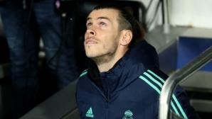 Още главоболия за Реал Мадрид - и Бейл е с травма