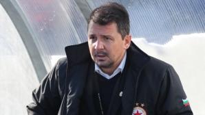 Милош Крушчич: Изключително труден мач за нас, накрая сгрешихме като 12-годишни