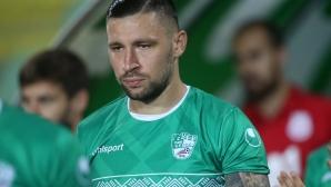 Бандаловски се завръща за мача с Ботев